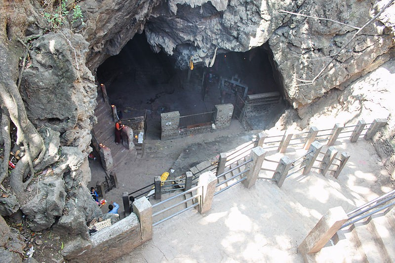 Halesi- Mahadev Cave