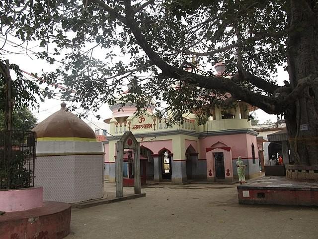 Jaleshwarnath Mahadev
